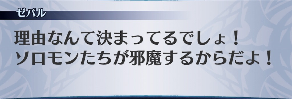 f:id:seisyuu:20190428025733j:plain