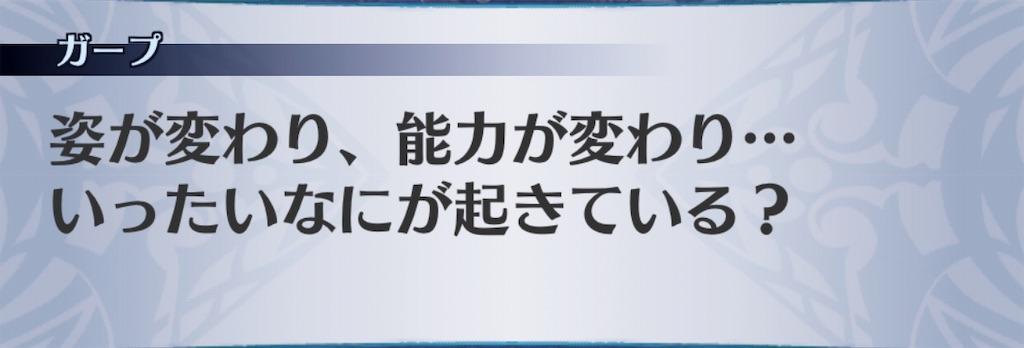 f:id:seisyuu:20190428191705j:plain