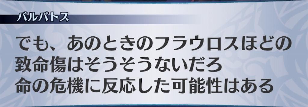 f:id:seisyuu:20190428191842j:plain