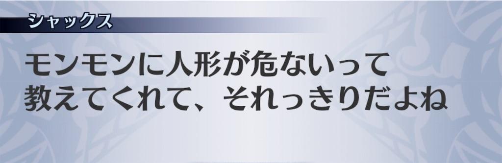f:id:seisyuu:20190428192025j:plain