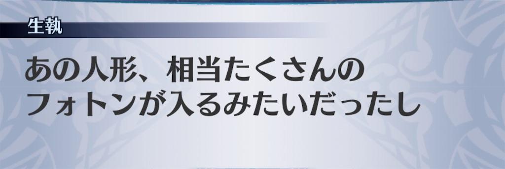 f:id:seisyuu:20190428192136j:plain