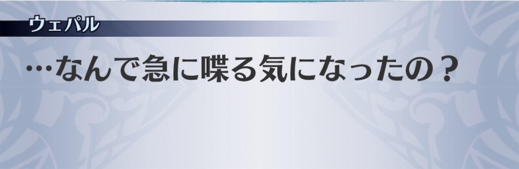 f:id:seisyuu:20190428192732j:plain
