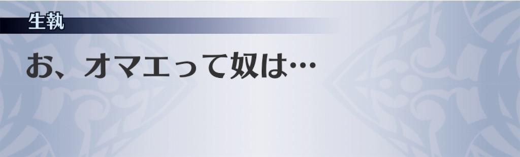 f:id:seisyuu:20190428192904j:plain