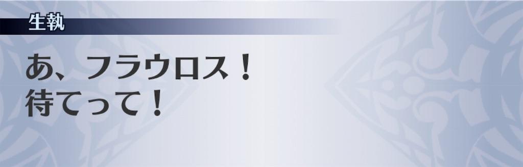 f:id:seisyuu:20190428193041j:plain