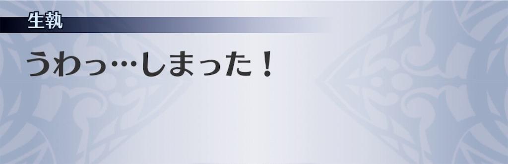 f:id:seisyuu:20190428193536j:plain
