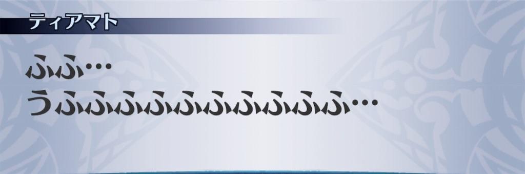 f:id:seisyuu:20190428193649j:plain