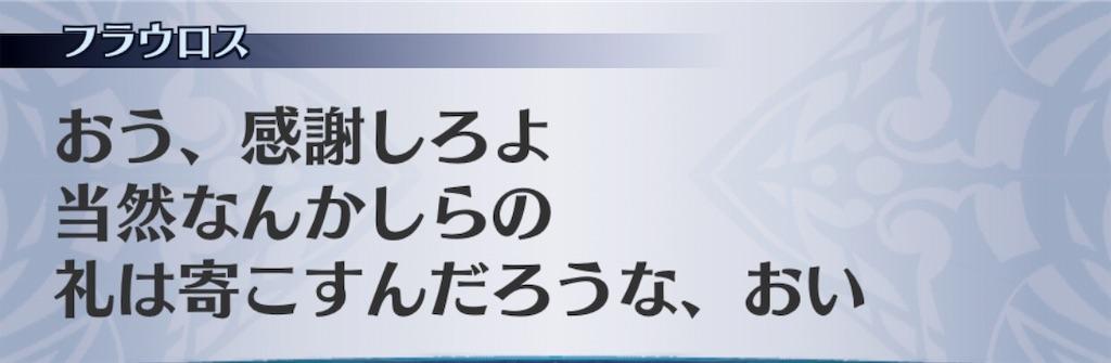 f:id:seisyuu:20190428193731j:plain