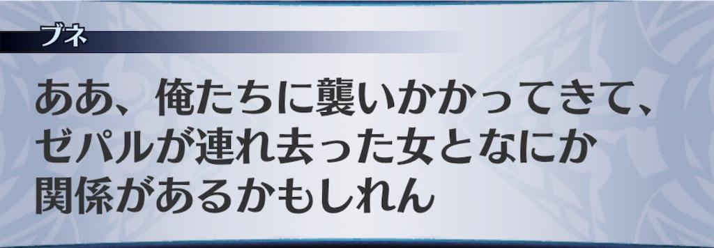 f:id:seisyuu:20190428194058j:plain