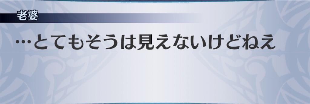 f:id:seisyuu:20190429193910j:plain