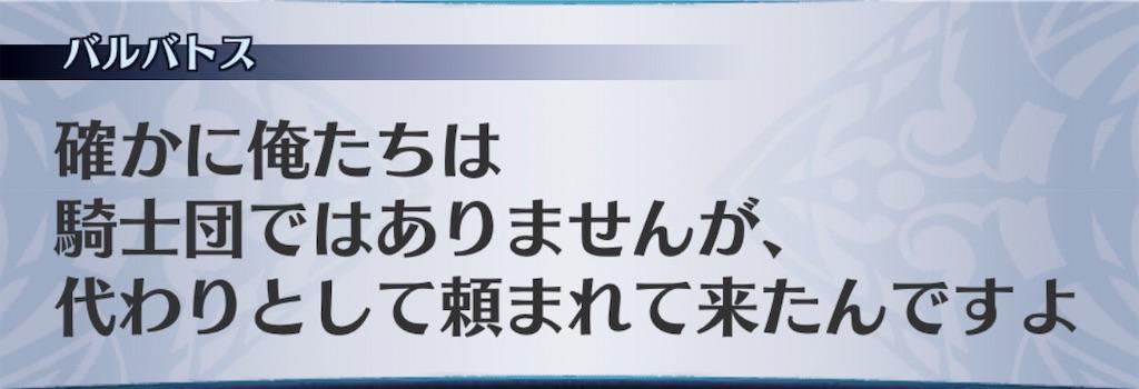 f:id:seisyuu:20190429193951j:plain