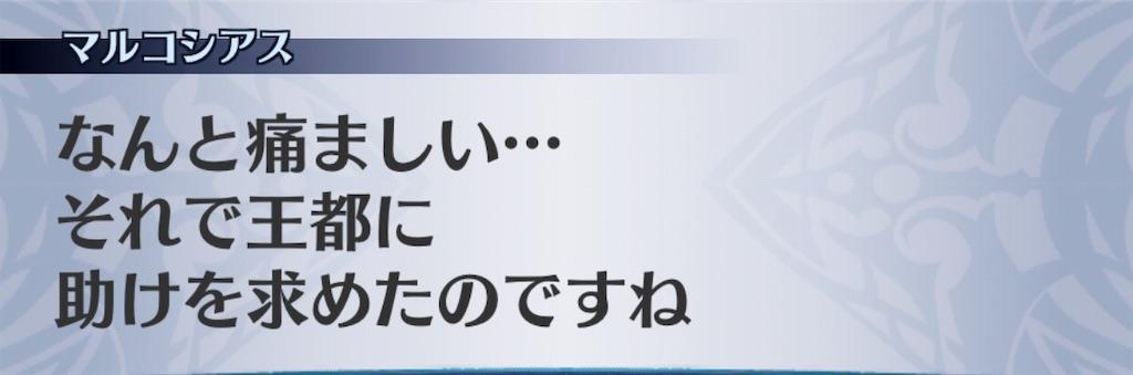 f:id:seisyuu:20190429194303j:plain