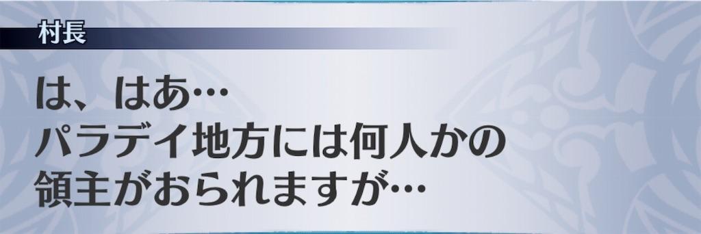 f:id:seisyuu:20190429194506j:plain