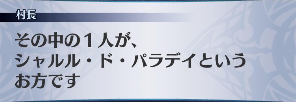 f:id:seisyuu:20190429194509j:plain