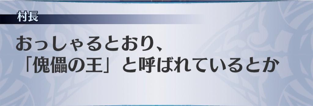 f:id:seisyuu:20190429194512j:plain