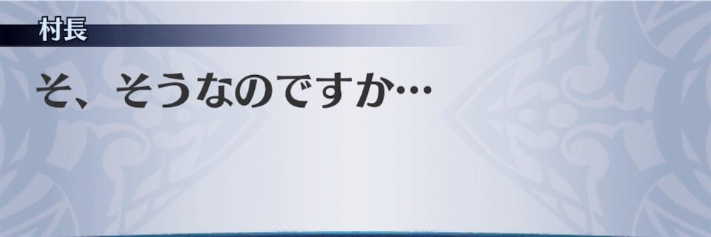 f:id:seisyuu:20190429194701j:plain