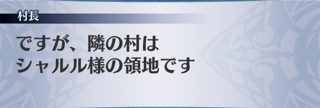 f:id:seisyuu:20190429194747j:plain