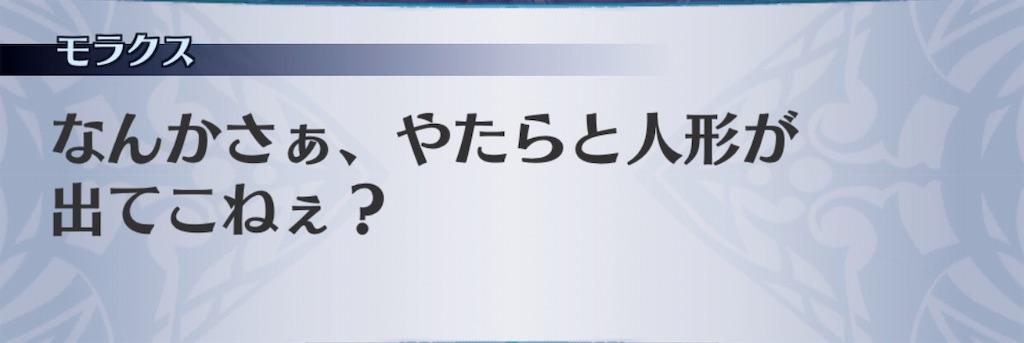 f:id:seisyuu:20190429194848j:plain