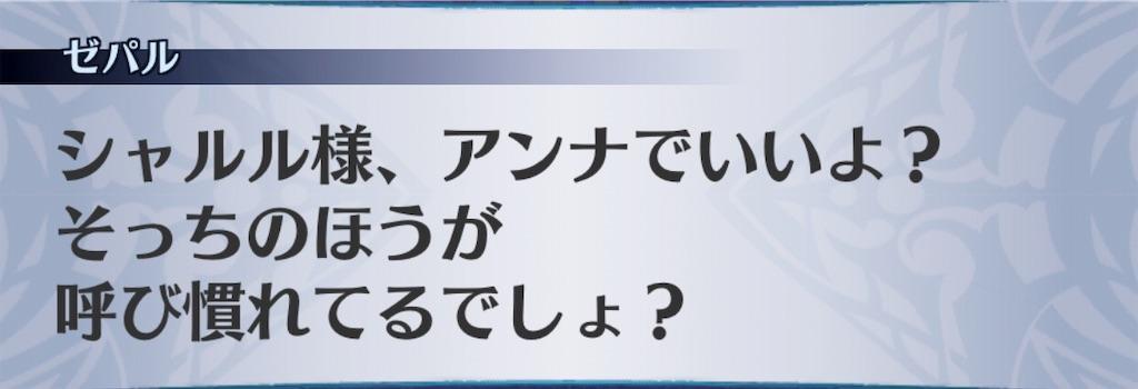 f:id:seisyuu:20190429195210j:plain