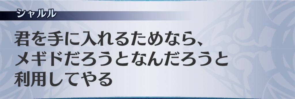 f:id:seisyuu:20190429195803j:plain
