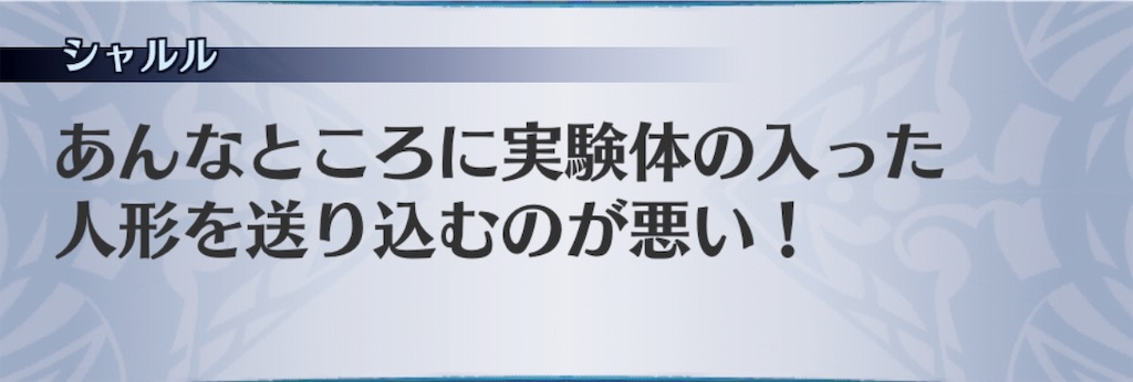 f:id:seisyuu:20190429200013j:plain