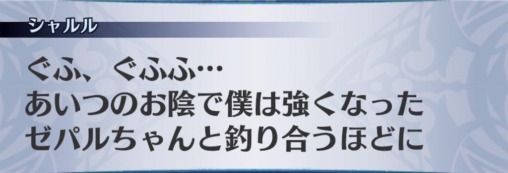 f:id:seisyuu:20190429200030j:plain