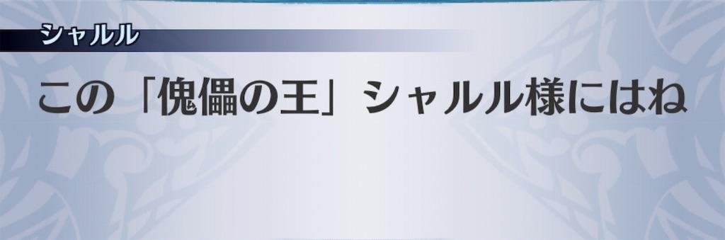 f:id:seisyuu:20190429200340j:plain