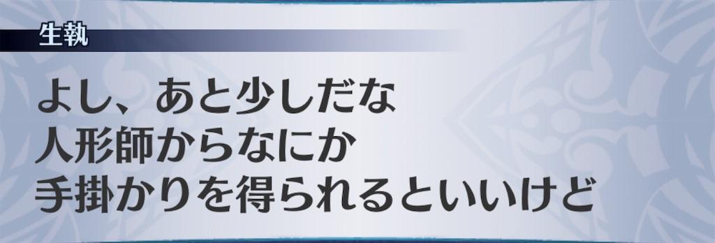 f:id:seisyuu:20190430194539j:plain