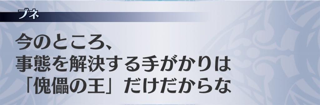 f:id:seisyuu:20190430194543j:plain