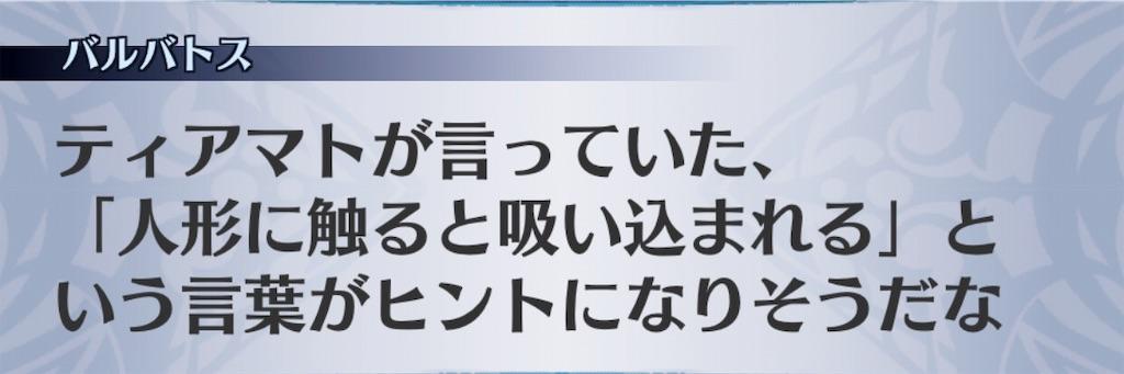 f:id:seisyuu:20190430194735j:plain