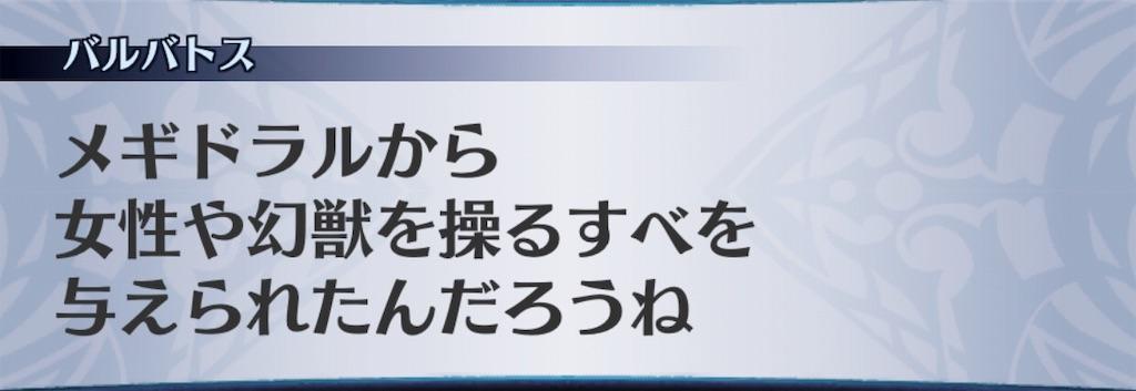 f:id:seisyuu:20190430194920j:plain
