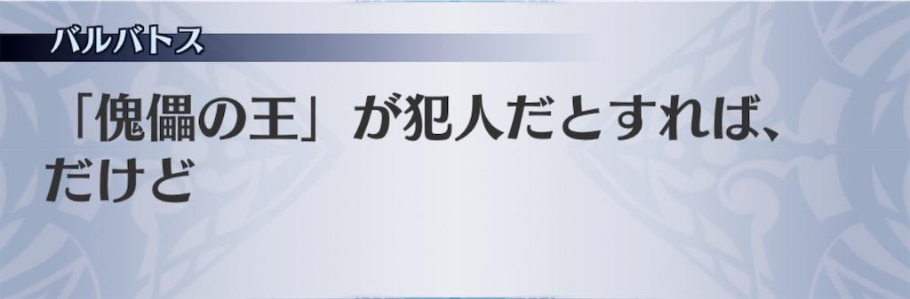 f:id:seisyuu:20190430194944j:plain