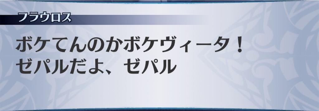 f:id:seisyuu:20190430195029j:plain