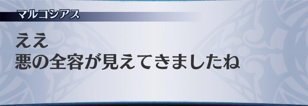 f:id:seisyuu:20190430195215j:plain