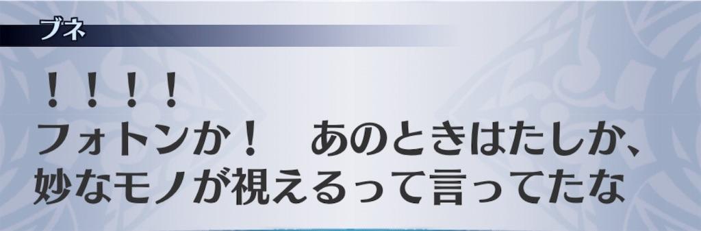 f:id:seisyuu:20190430195427j:plain