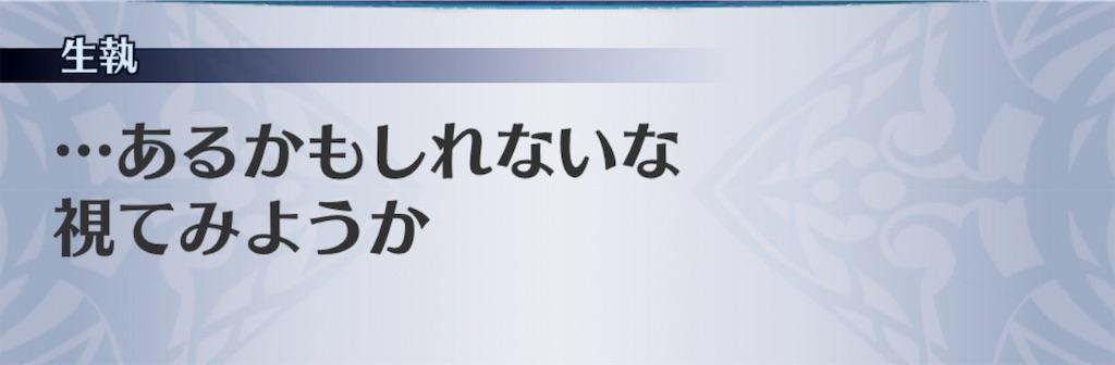 f:id:seisyuu:20190430195521j:plain