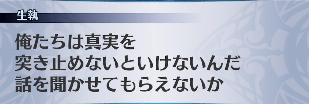 f:id:seisyuu:20190430200018j:plain
