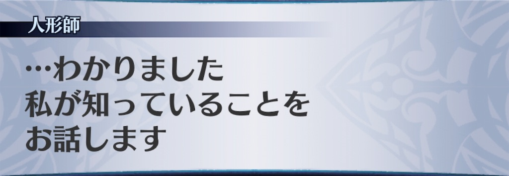 f:id:seisyuu:20190430200021j:plain