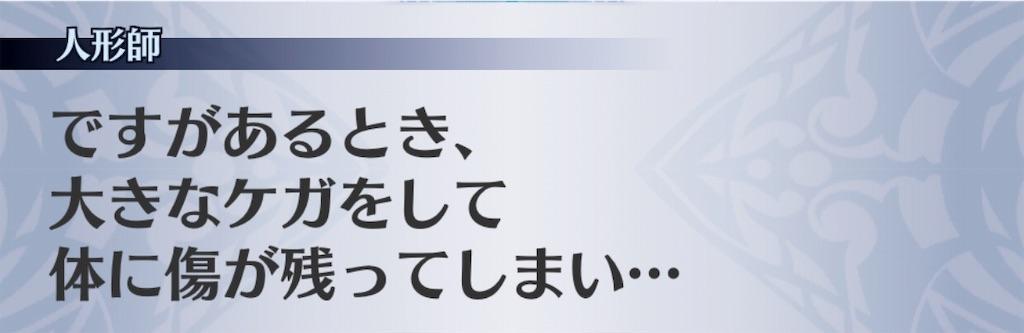 f:id:seisyuu:20190430200152j:plain