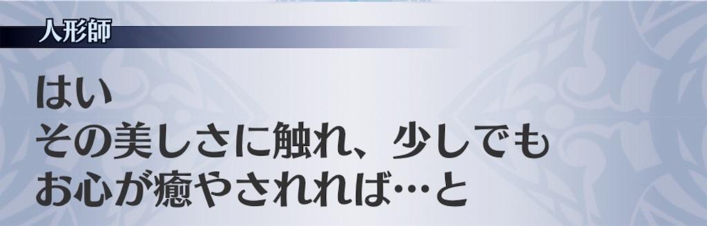 f:id:seisyuu:20190430200234j:plain