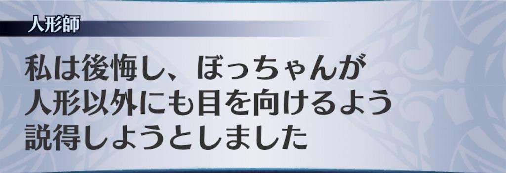 f:id:seisyuu:20190430211235j:plain