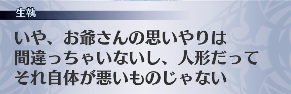 f:id:seisyuu:20190430211407j:plain