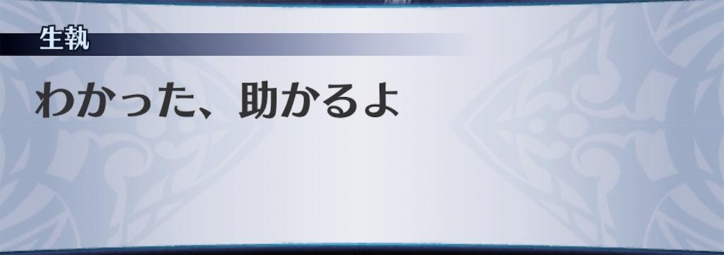 f:id:seisyuu:20190430211609j:plain