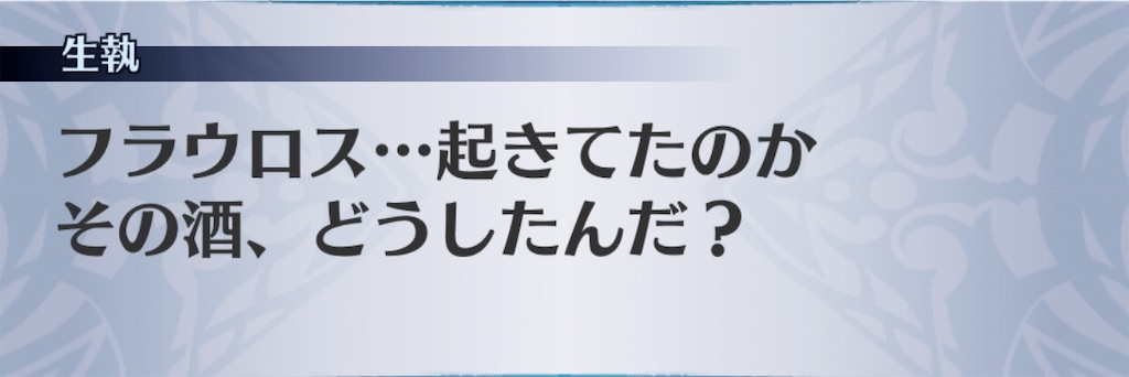 f:id:seisyuu:20190430211711j:plain