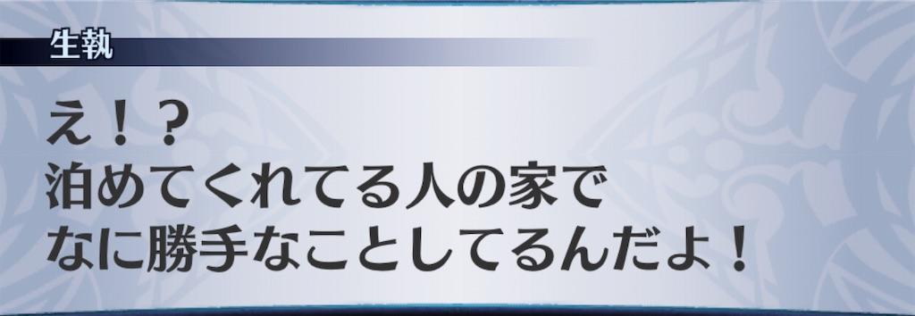 f:id:seisyuu:20190430211718j:plain