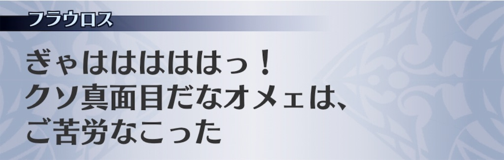 f:id:seisyuu:20190430211804j:plain
