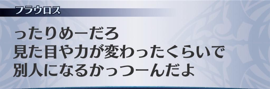 f:id:seisyuu:20190430211958j:plain