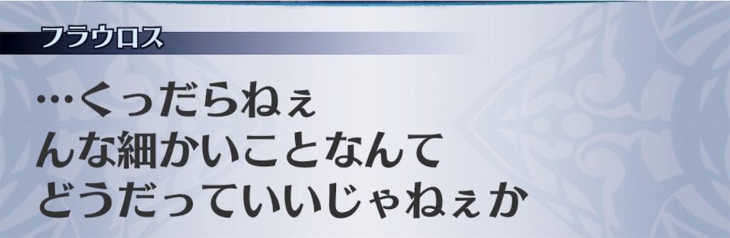 f:id:seisyuu:20190430212044j:plain