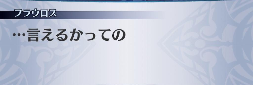 f:id:seisyuu:20190430212314j:plain