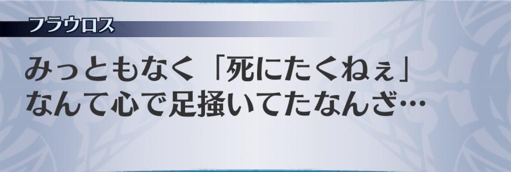 f:id:seisyuu:20190430212317j:plain