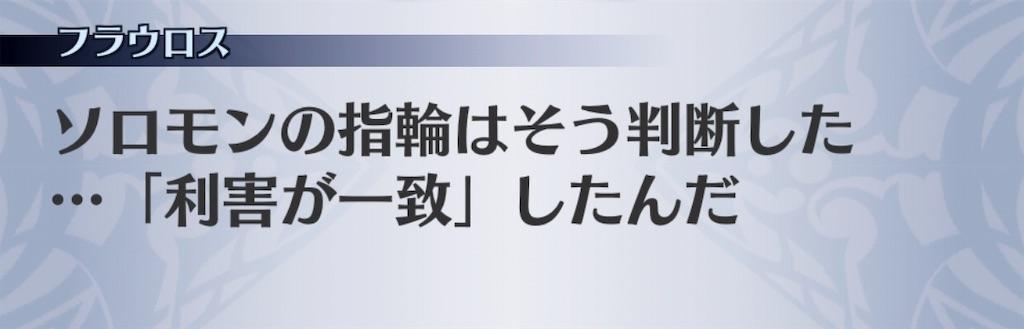 f:id:seisyuu:20190430212329j:plain